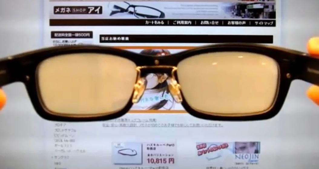 wink-glasses-oculos-que-pisca